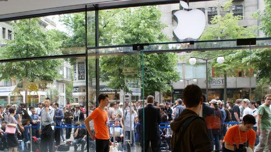 Apple Store Zurich