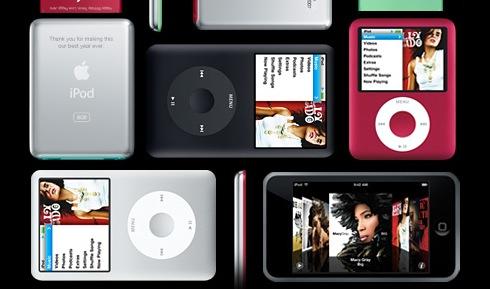 Apple als Werbegeschenk