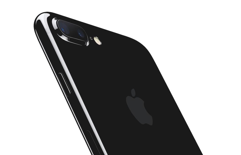 Heute Vorbestellen: iPhone 7 & iPhone 7 Plus – Neue Kamerasysteme, bessere Batterielaufzeit und Spritzwasser- & Staubschutz.