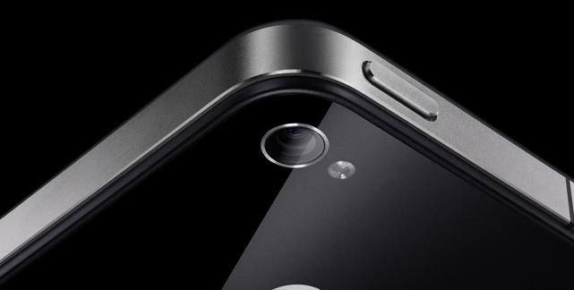 iPhone 4 Kamera