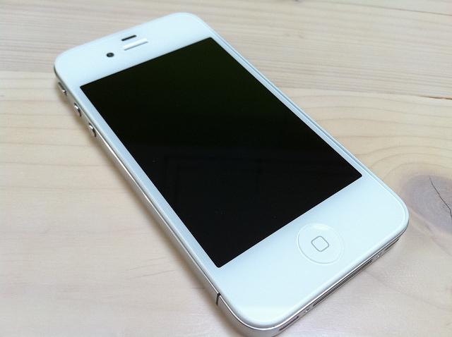 Das Weisse IPhone 4