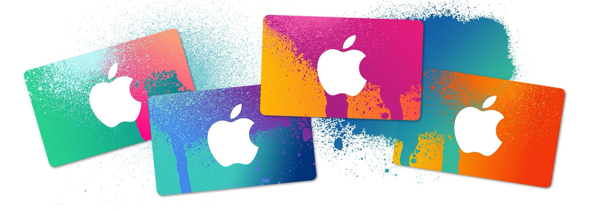 15% Rabatt auf iTunes Geschenkkarten.