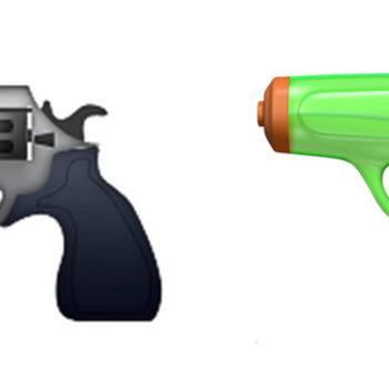 Apple Pistol Emoji